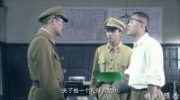 《我是赵传奇》43集预告片
