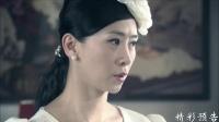 《我是赵传奇》44集预告片