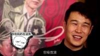 星映话-《唐人街探案:一笑到底》