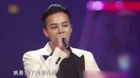 李易峰王凯鲜肉云集湖南跨年歌会 黄晓明青岛饶舌PK BIGBANG 160101