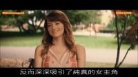 【谷阿莫】5分鐘看完2015電影《愛情失控點》