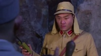 《战地狮吼》攻军火库遇危难 巧用计化险为夷