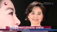 黄磊何炅忆青春  缘起话剧《暗恋桃花源》 娱乐星天地 160105