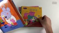 PeppaPig小猪佩奇 粉红猪小妹 小猪佩佩 绘本合集 读书三分钟006