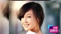 胡歌谈前女友薛佳凝掉泪:她真的是很好 160106