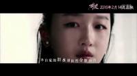汪峰《奔愛》主題曲MV【謝謝】