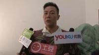 """张兆辉现身央视录制节目 """"好男人""""不后悔以家为重 160109"""
