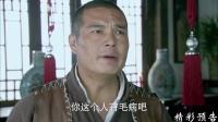 《地雷英雄传》42集预告片