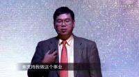 陈曦:纳米材料重造世界