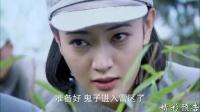 《地雷英雄传》43集预告片