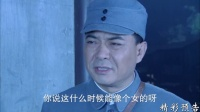 《地雷英雄传》45集预告片