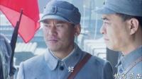《地雷英雄传》46集预告片
