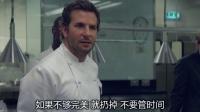 燃情主厨Burnt.2015.[BD-1080p]