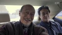 《午夜计程车 第二季》08集预告片