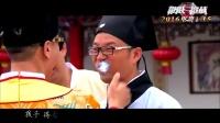 六極限男合唱《極限挑戰之皇家寶藏》MV《男人的事》
