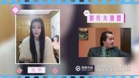 女神约片室:巫灵鬼齐聚,国产温情牌能否动人?