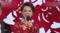 八卦:网传2016春晚节目单:胡歌王凯李易峰合唱