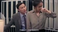 华丽上班族-3陈奕迅深情拥吻汤唯