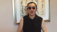 韩经纪公司否认周子瑜涉台独:她还未成年 160114