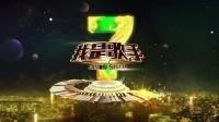 《我是歌手》第四季首发名单:身骑白马的常作精灵 徐佳莹