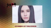 超女尚雯婕十年整容终撞脸杨幂