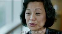 山河故人-4年迈赵涛雪地独舞