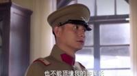 《边看边扯少帅》02期:忘年cp太养眼