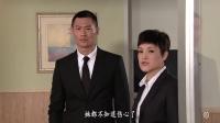 铁马战车 01 高清 粤语