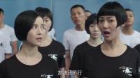 特种兵之霹雳火 第11集 放剧场版