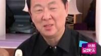 71岁老戏骨王羽急性中风入院 两度开颅病情严重 160124