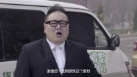 《午夜计程车 第二季》10集预告片
