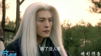 《秦时明月》51集预告片