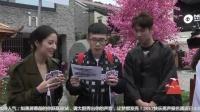 2017快乐男声 百人特搜 杭州站 眼镜小哥现场RAP 170320
