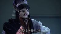霹雳天命之仙魔鏖锋第50章 狼烟闇影祸、烽火魔君劫 3