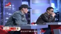 父亲久病床前无孝子(下) 170329