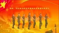 云裳广场舞《女兵走在大街上》肖肖老师原创编舞