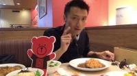 第三集《锋味全球美食地图》东京