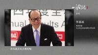 港澳风云-自由世界的金融战场