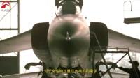第55期 再见强-5!中国空军攻击机部队面临关键换装