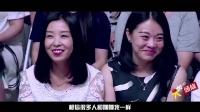 郑爽新戏搭档罗晋发糖不断