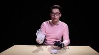 《好奇潮评测》:戴上就能弹出音乐 魔法音乐手套测评