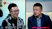 《白鹿原》电视剧开播盛典 采访岳维山—田昊