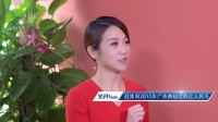 艾问·杨浩涌:烧钱不是我的专业