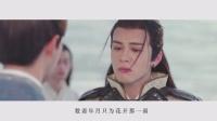 【鹿晗MV】为你笑为你哭鹿晗曾舜晞甜蜜发糖