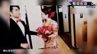 八卦:郭富城豪掷百万娶方媛 单礼服就近30万元