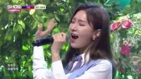 【风车·韩语】LABOUM回归舞台《Be The Light》冠军秀现场版