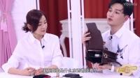 """袁姗姗变土豪""""坑""""队友? 她在化妆间是这么爆料的 170421"""