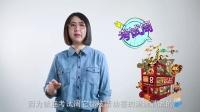 艺考名校大揭秘——中国传媒大学