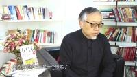 毛丹青:没有出现职业翻译家是我们的重大失败