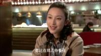 《北京青年》何北求交往 被张俪怒怼有妄想症